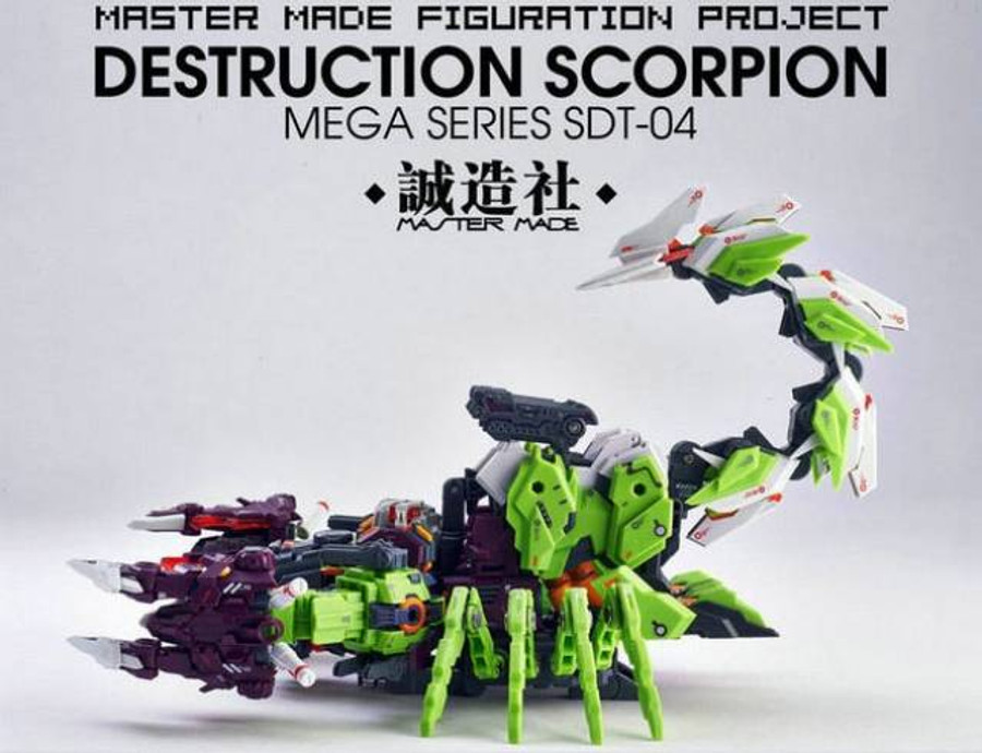 Master Made - SDT-04 Destruction Scorpion