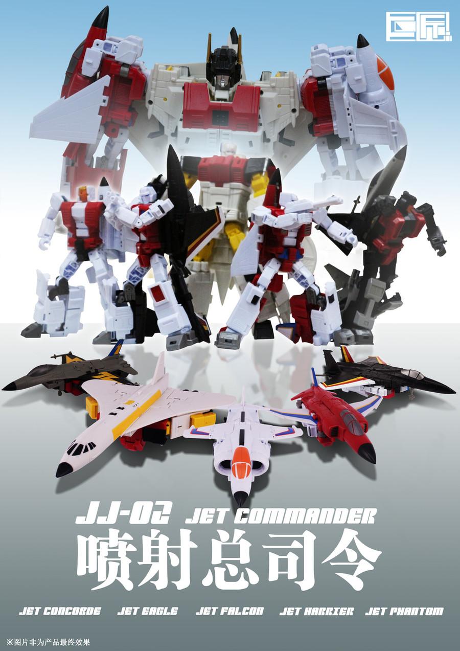JuJiang - JJ02 - Jet Commander