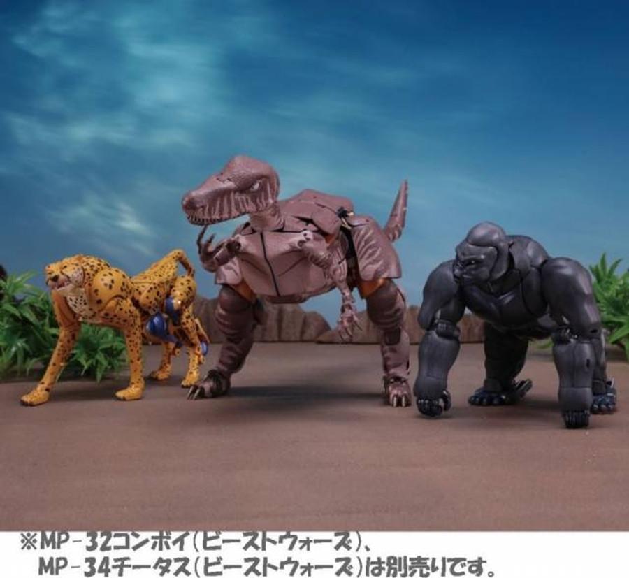 MP-41 Masterpiece Dinobot Beast Wars