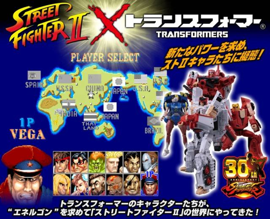 Transformers X Street Fighter II - Ryu vs M Bison