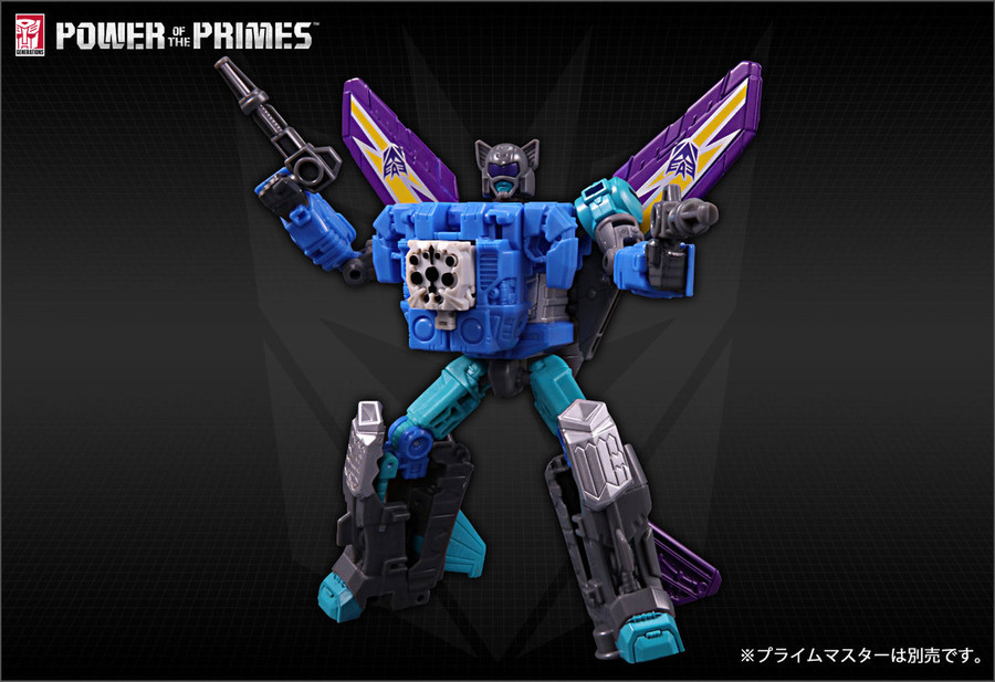 Takara Power of the Primes - PP-18 Blackwing