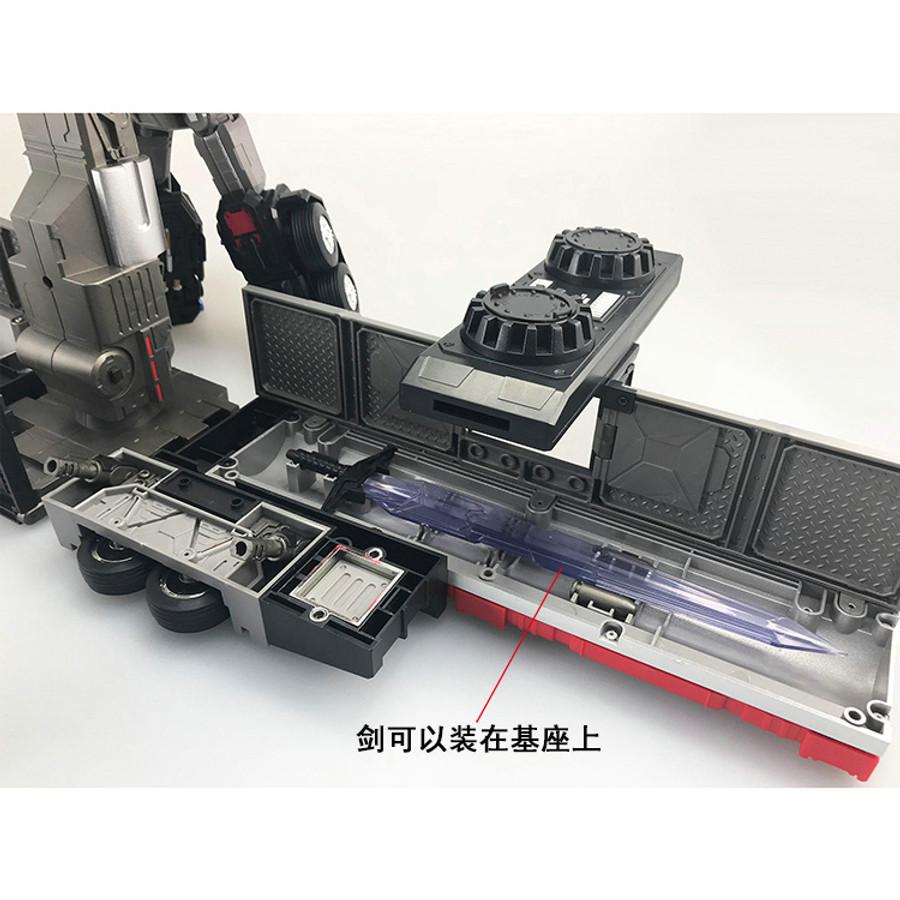 Fans Hobby - Master Builder - MB-09B Trailer for MB-04 Gunfighter