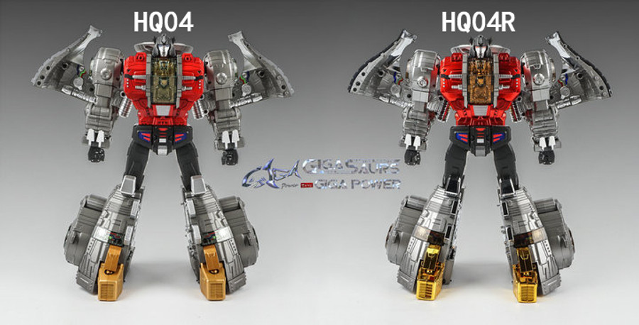 Giga Power - Gigasaurs - HQ04 Graviter - Metallic