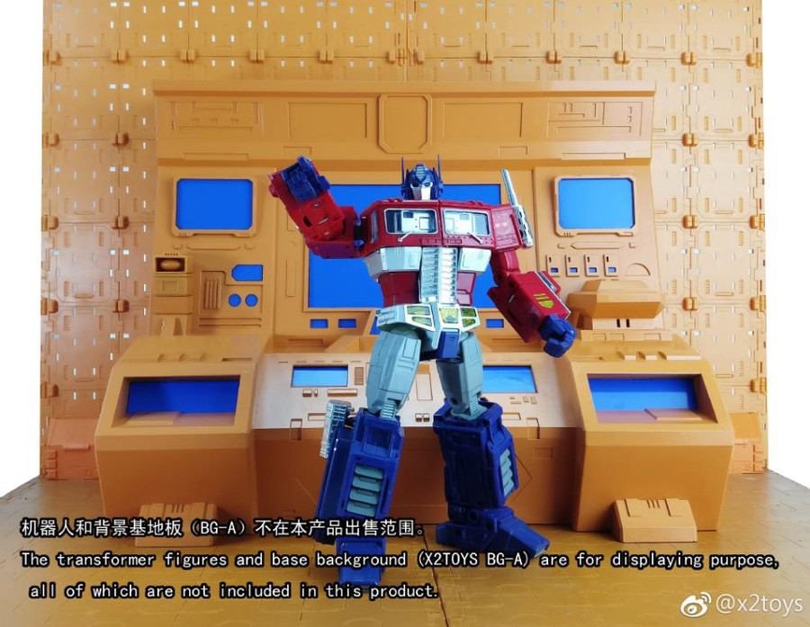 X2 Toys - BG-A2 Big Computer