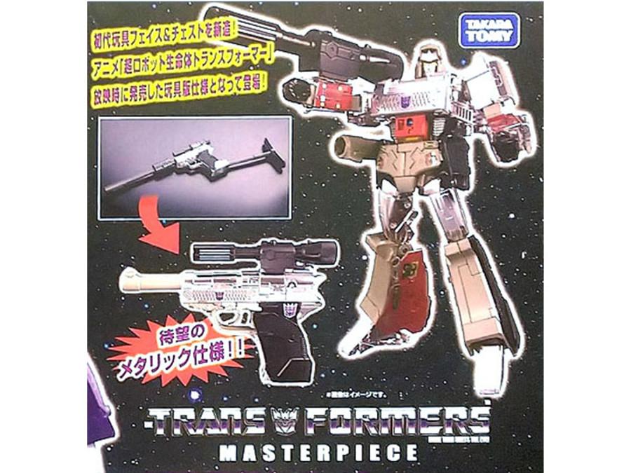 MP-36+ Masterpiece Megatron - Toy Color Version