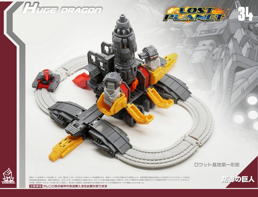 Mech Fans Toys - MF-34 Huge Dragon