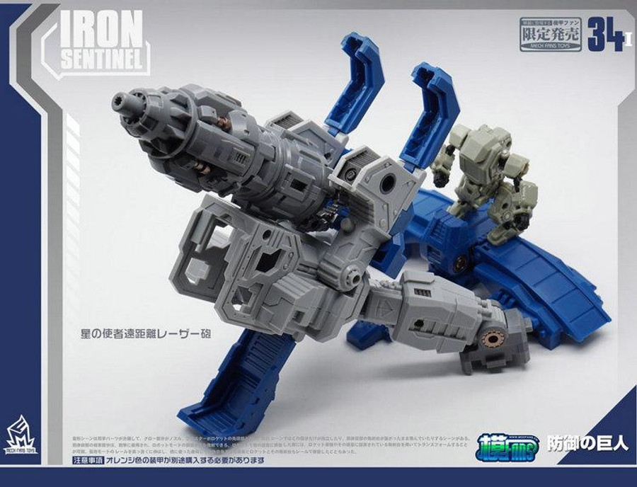 Mech Fans Toys - MF-34I - Iron Sentinel - Defense Fortress