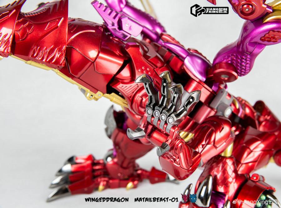 JiangXing - JX Metal Beast - Winged Dragon