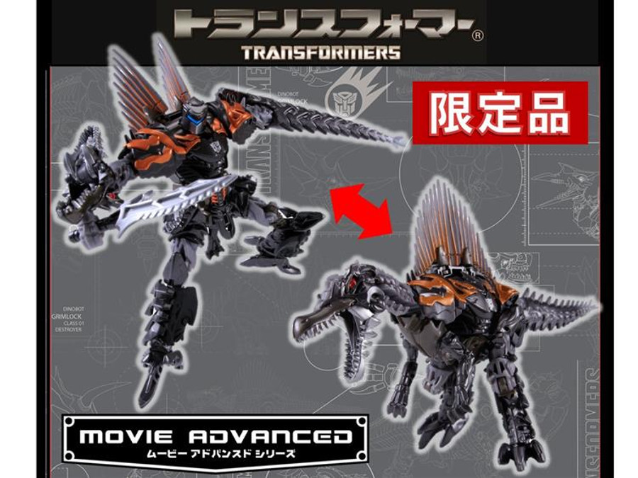 Transformers Age of Extinction - The Lost Age Black Knight Exclusive - Scorn