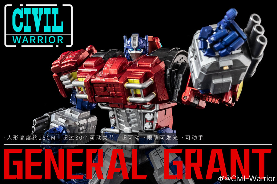 Civil Warrior - CW-01 General Grant