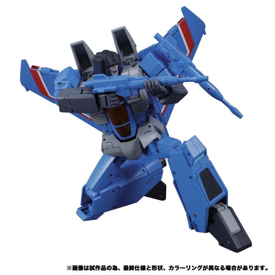 Transformers Masterpiece - MP-52+ Masterpiece Thundercracker 2.0