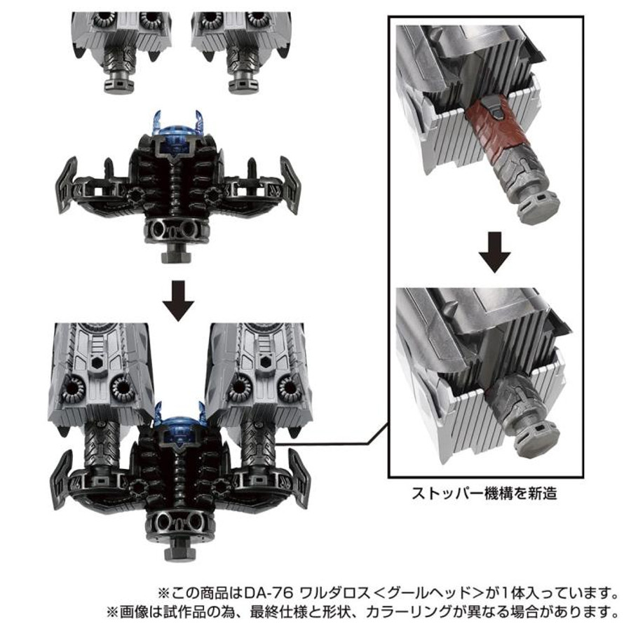 Diaclone Reboot - DA-76 Warudaros (Ghoul Head) Exclusive