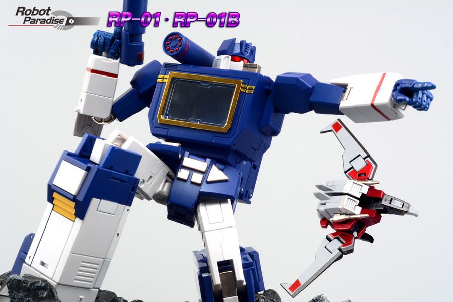 Robot Paradise - RP-01B Acoustic Wave Cassette Minion Pack (LIMIT 1)