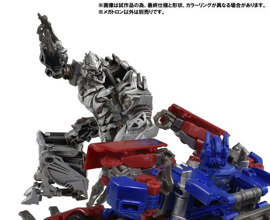 Takara Studio Series - SS-03 Voyager Megatron [Premium Finish]