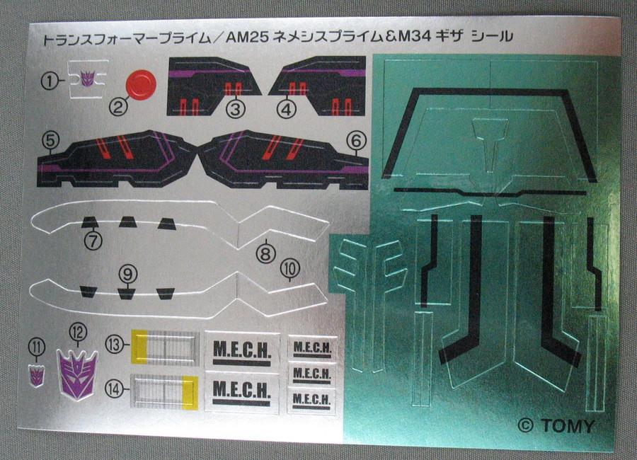 AM-25 Nemesis Prime
