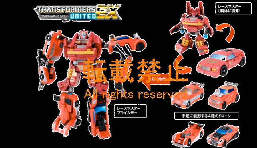 EX-05 Race Master Prime Mode