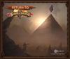 HEXplore It: The Sands of Shurax – Return to the Sands of Shurax