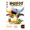 Nessos (Dinged/Dented - 20% off at checkout)