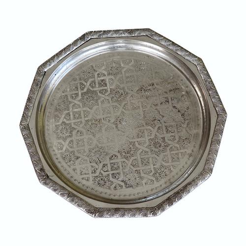 "Moroccan Silver Tray- 21"""