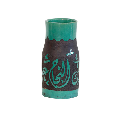 Arabic Calligraphy Green Vase