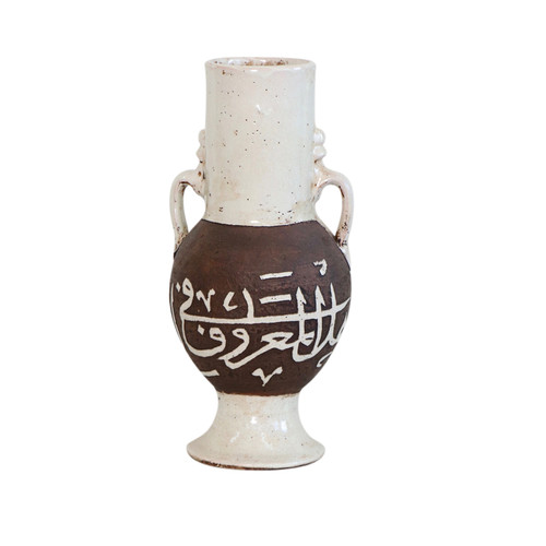 Moroccan  Arabic Calligraphy Pottery Vase