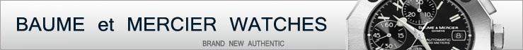 Brand New Authentic Baume et Mercier Watches