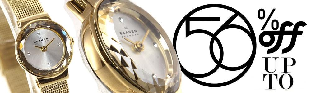 Skagen women's watches