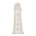 Whitehall Personalized Lighthouse Vertical