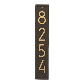 Whitehall Vertical Modern Personalized Wall Plaque