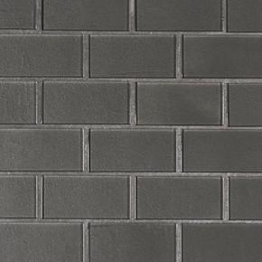 MS International Glass Series: 2x4 Metallic Gray Subway Wall Tile SMOT-GLSST-MEGR8MM