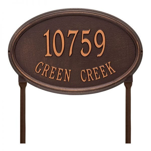 Whitehall Products Personalized Concord Oval Plaque -Estate – Lawn – 2 Line