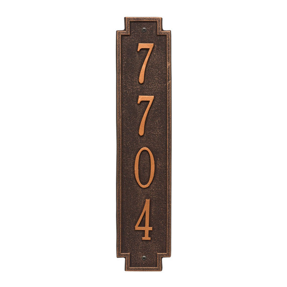 Whitehall Personalized Windsor Vertical Wall Plaque