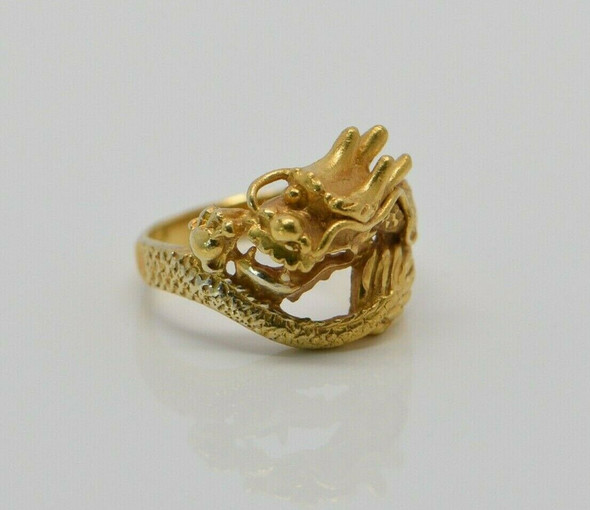 Chinese Dragon Ring .999 Fine Gold 5 Toe Dragon with Orb in Claw Size 7