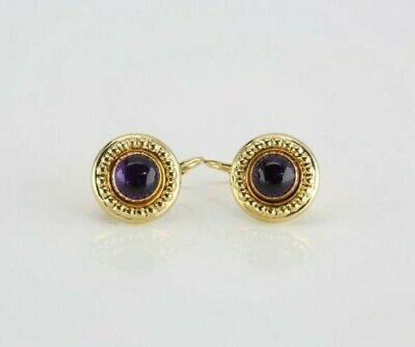 14K Yellow Gold Amethyst Cabochon Earrings French Clips Signed Carla