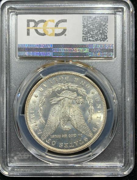 1883-CC Morgan Silver Dollar PCGS MS 65