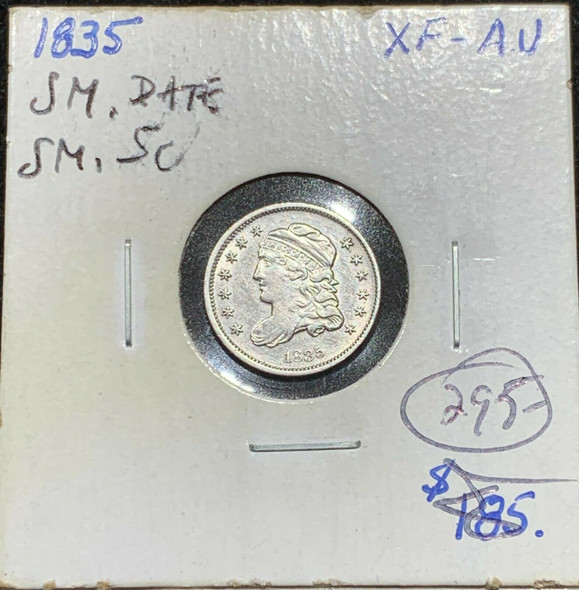 1835 Capped Bust Silver Half Dime Small Date, Small 5