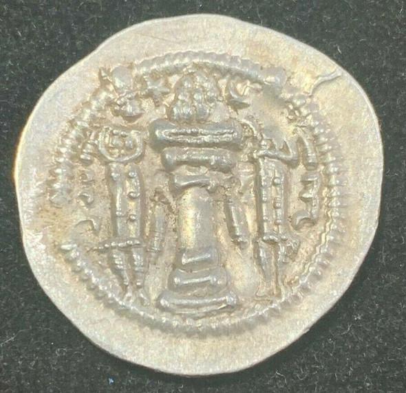 Sasanian Empire Peroz 459-484 AD Silver Drachm