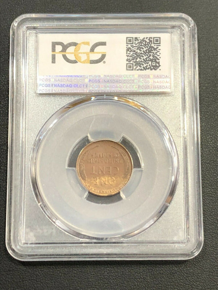 1909-S VDB Lincoln, Wheat Ear Reverse Small Cent PCGS XF45