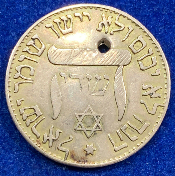 Israel Gold Commemorative Medal- Holed