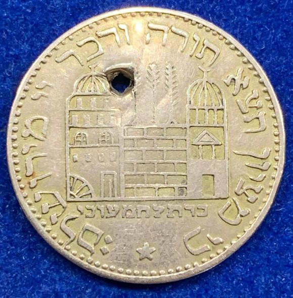 Israel Gold Commemorative Medal- Holed