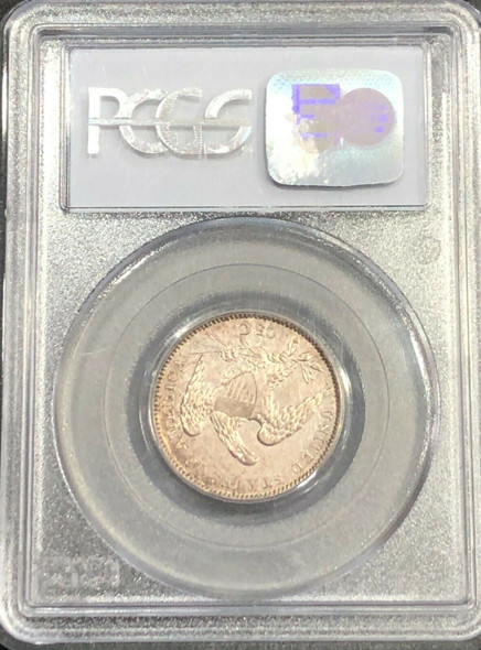 1834 Capped Bust Variety 2- Reduced Diameter Quarter, Motto Removed PCGS AU50
