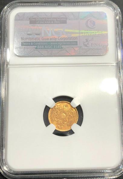 Japan M4 (1871) Gold One Yen Low Dot NGC MS 62