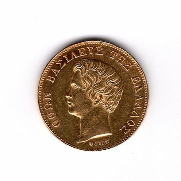 1833 Greece 20 Drachmai Gold