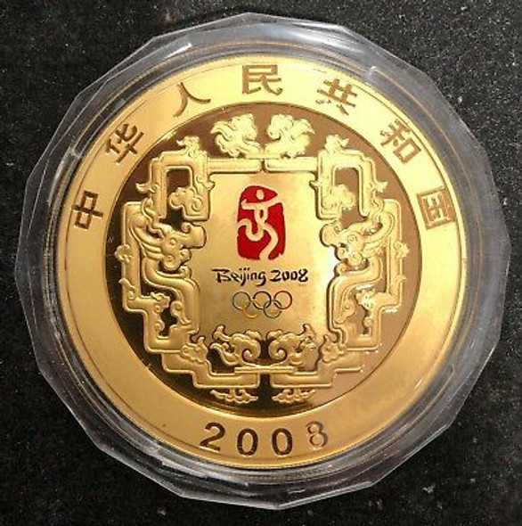2008 China 2000 Yuan 5 ozt. Gold Beijing Olympics with Original Box