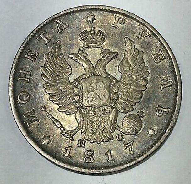 1817 Rouble Russia Beautiful Coin Rare Russian RARE Silver