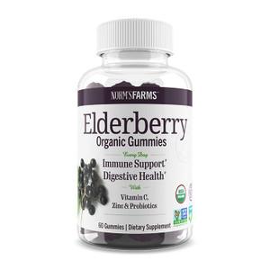 Elderberry Organic Gummies