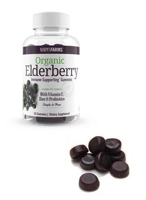 Elderberry Organic Gummies
