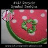 No 473 Recycle Symbol Embroidery Designs