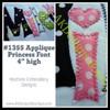 No 1355 Applique Princess Font Machine Embroidery Designs 4 inch high