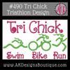 No 490 Tri Chick Triathlon Machine Embroidery Designs